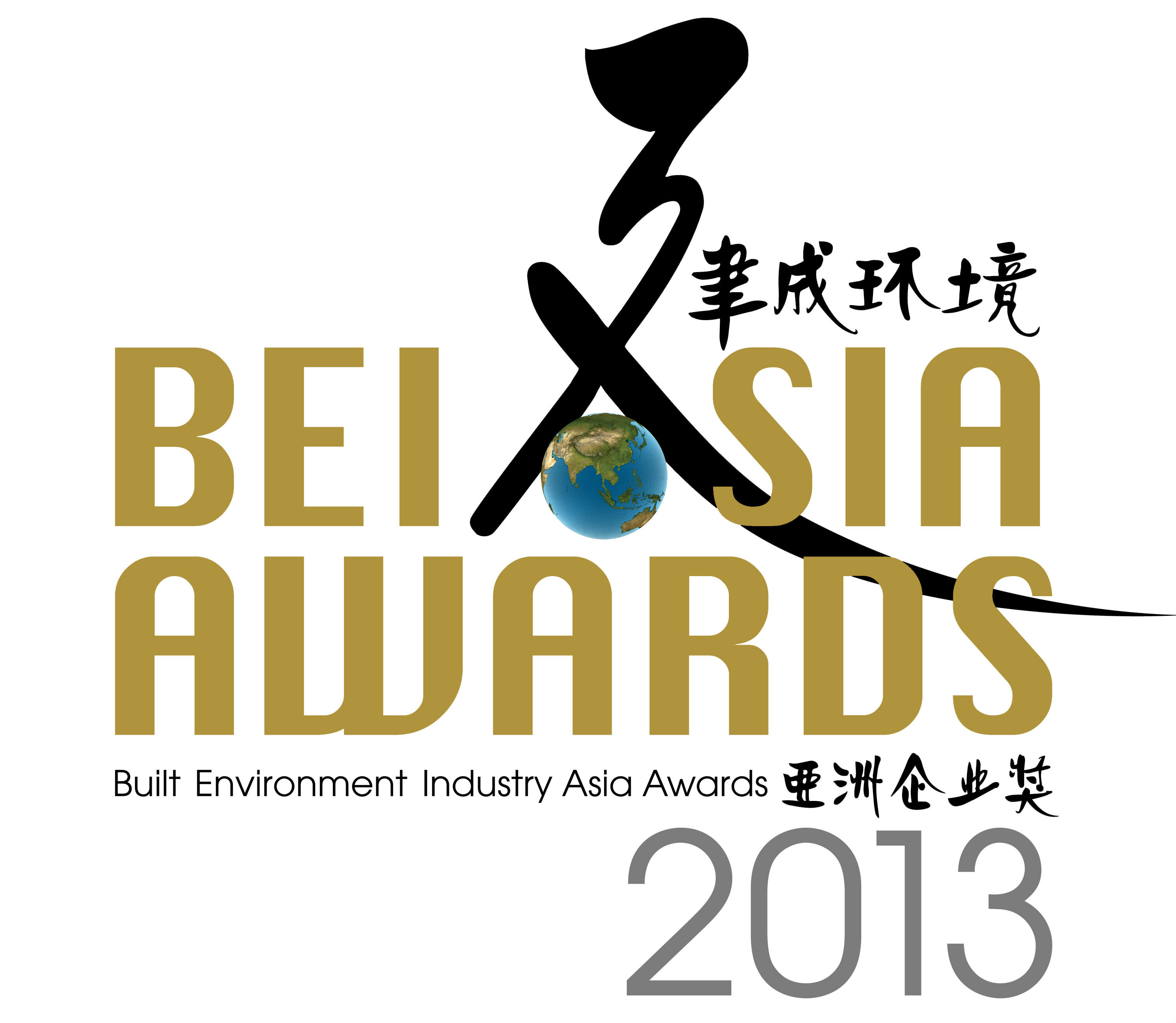 BEI asia awards2013 logo1